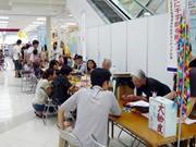イトーヨーカドー古淵店で8月に開催したフェア(町田経済新聞ホームページより)