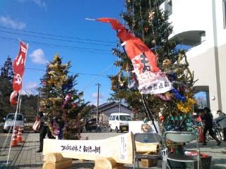 2011年12月、相馬に据え付けられたクリスマスツリー(報徳の森プロジェクト提供)