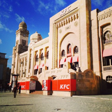 World's Largest KFC