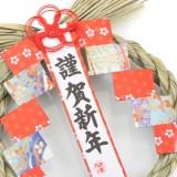 【私の日本文化シリーズ】年賀状と新年の挨拶について
