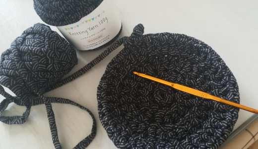 編み物は気軽に達成感を味わえる一番身近なもの