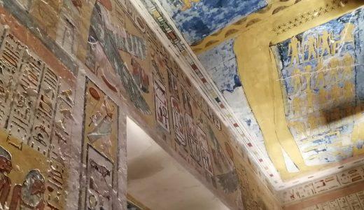 ルクソール西岸!ほぼ貸し切り?王家の谷とハトシェプスト女王葬祭殿、ハブ神殿へ行ってきました