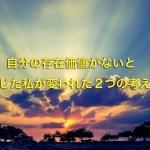 sun-1054779_12801