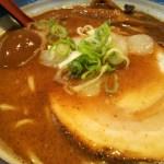 麺屋あらき 味玉ら~麺