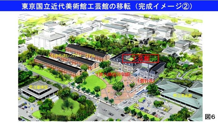 ishikawapref-kokuritukougei-image2