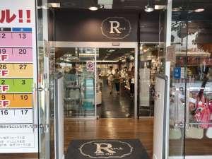 ルネ本店 完全閉店!完全閉店セールは9月11日まで!