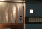 【閉店】すしざんまい 武蔵東洋店