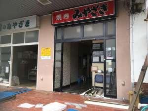【移転】三口新町の人気焼肉店「 焼肉みやざき 」移転リニューアルするみたい
