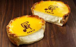 焼きたてチーズタルト専門店『PABLO』が本日石川県初オープン♫