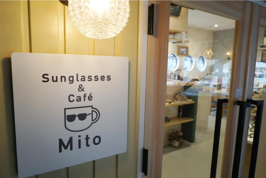 『 サングラスとカフェ Mito 』でスイーツ楽しみながらサングラス選び♫