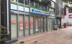 本日開店 !! すしざんまい跡地にファミリーマートとコメヤ薬局の一体型店舗