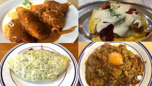 The best long-established western food restaurant in Kanazawa