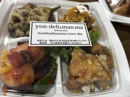 『yon-deli&man.ma(ヨンノデリ&マンマ)』一工夫された美味しいデリが並ぶ!お好みのデリを選べるランチも