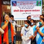 नेपालगन्जमा हात्तीपाईले बिरुद्धको औषधी खुवाउन सुरु