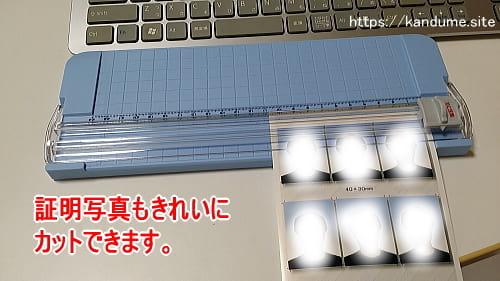 ダイソー,カッター,300円