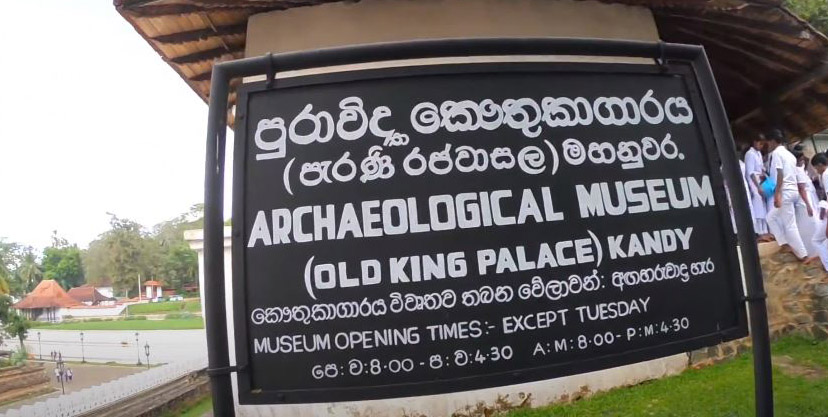 Temple of tooth relic museum