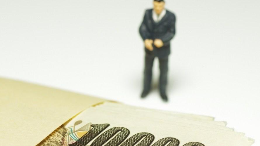 財形貯蓄制度(一般財形貯蓄、財形住宅貯蓄、財形年金貯蓄)