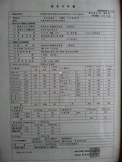 DVC00112.jpg