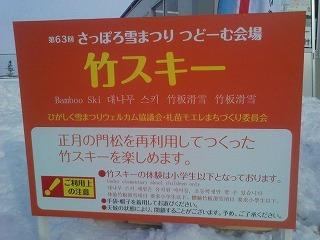 IMG_20120206_141116.jpg