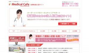 medicalcafe
