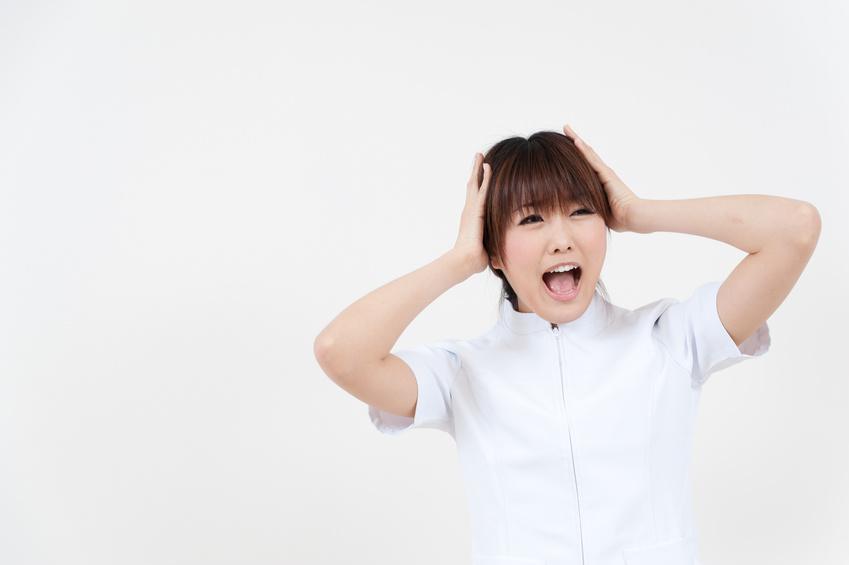beautiful asian nurse in trouble