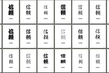 Japanese Tattoo Kanji 4k Pictures 4k Pictures Full Hq Wallpaper