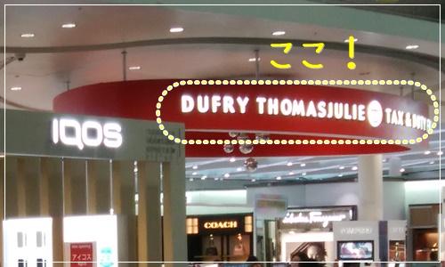 釜山金海空港アイコス免税店