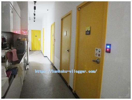 24ゲストハウスナンポ1階