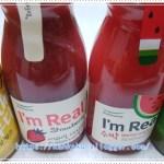 韓国でしか買えないアイムリアル!種類や値段や手荷物で持ち帰りや通販は?などを検証!