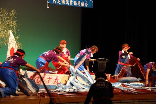 20151108_kyoudogeinou3.jpg