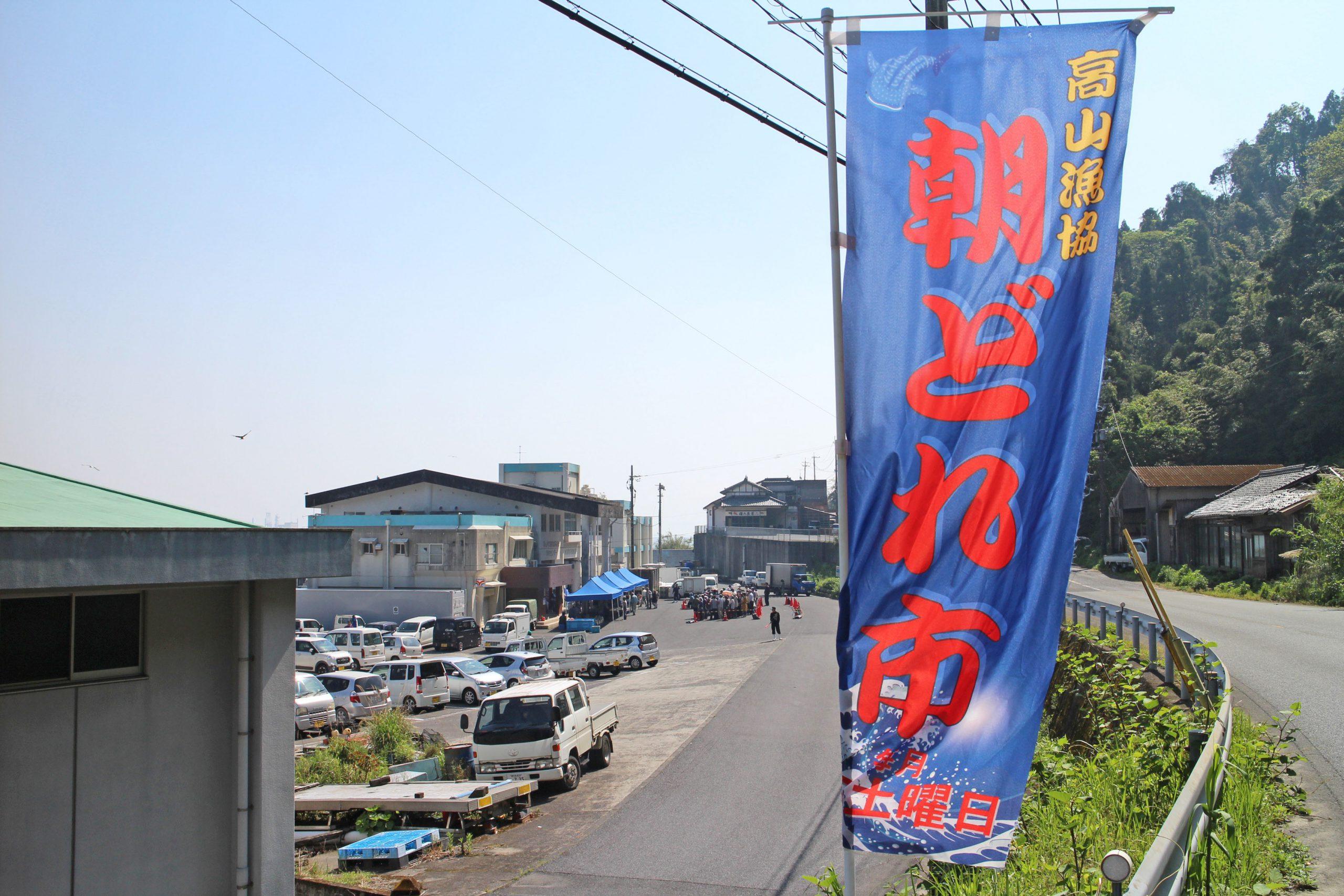 肝付町観光協会