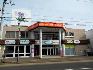 中標津営業所(ピアビル1F)