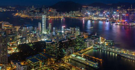 世界の海峡都市 #2 香港
