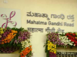 1025 Namma Metro Kannada Ok Hindi Not Ok Aid0038