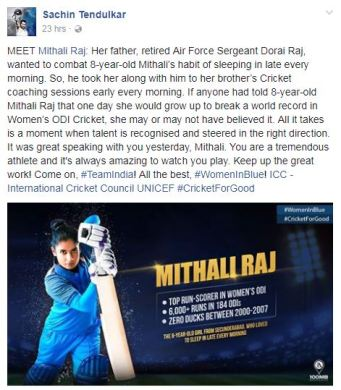 Sachin Tendulkar says Mithali Raj is fantastic-3