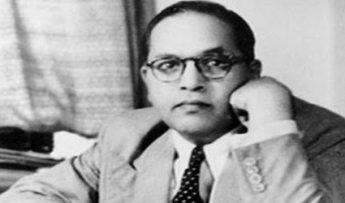 raghuttama-hooba-ambedkar_kannadanet