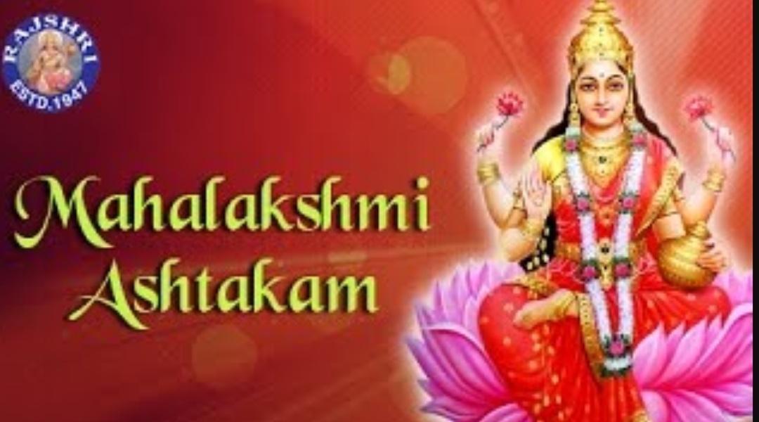 Maha Lakshmi Ashtakam