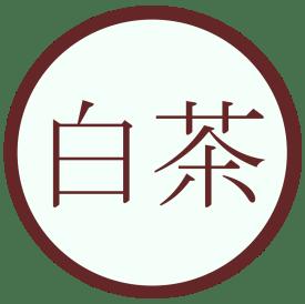 Tee Chinesisches Schriftzeichen