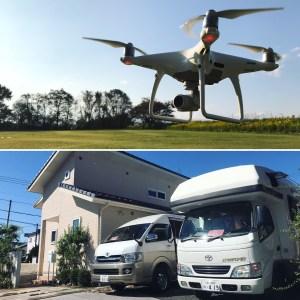 ドローン空撮のプロ ドローン空撮滋賀 カノアドローンラボ