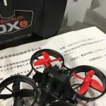 無線従事者国家試験4アマ合格とtinywhoop ドローンレーサーへの一歩 ドローン空撮滋賀