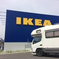 キャンピングカーでIKEA長久手店へ キャンピングカーレンタルのカノアカーレンタル