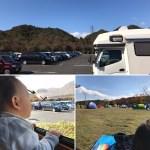 希望が丘文化公園のフリーマーケットとデイキャンプとキャンピングカーレンタル滋賀のキャンピングカー
