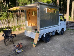 DIY軽トラキャンピングカー モバイルハウス 滋賀県長浜市のキャンピングカーレンタル滋賀カノアカーレンタル