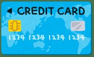 クレジットカード スタンダード