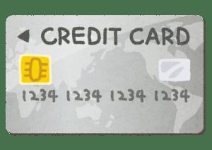 クレジットカード シルバー