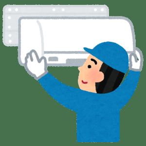 エアコンクリーニングとエアコン修理メンテナンス