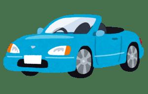 青色のオープンカー