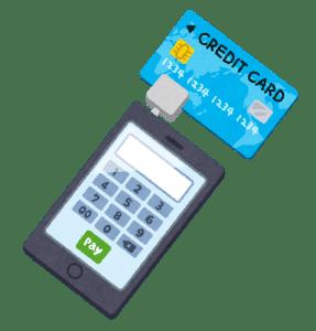 滋賀県でクレジットカード決済導入