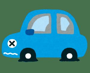 パンクして動かない車