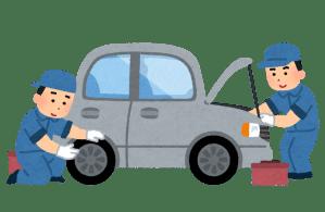 車の車検・整備